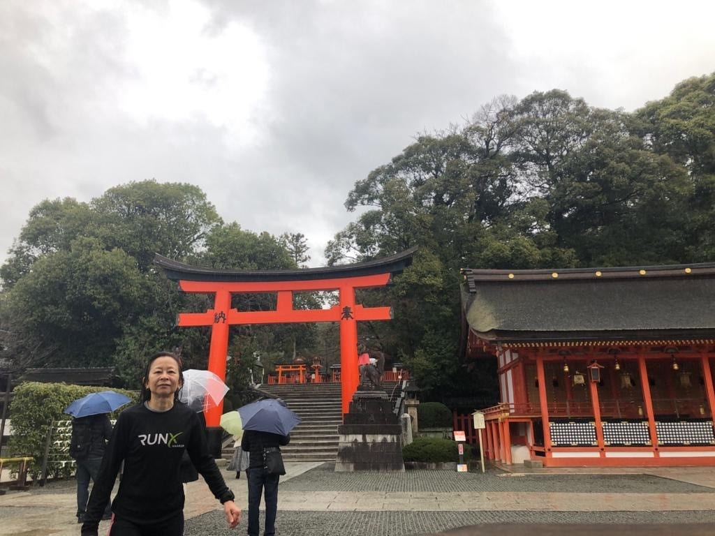 suzy kyoto